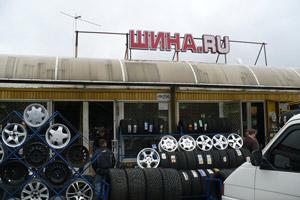 Внешний вид магазина на ул. Фучика, д. 17